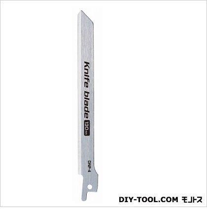 電気ノコギリ/充電式ノコギリ用 ナイフブレード   DNP-4