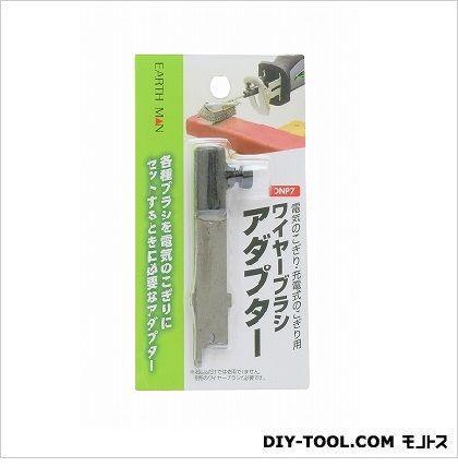 電気ノコギリ用アダプター   DNP-7