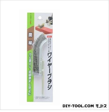 電気ノコギリ用ブラシ ステンレス   DNP-9