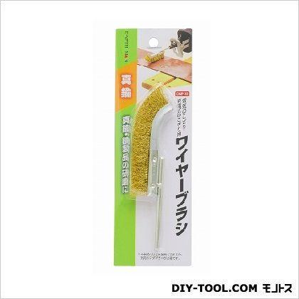 電気ノコギリ用ブラシ 真鍮   DNP-10
