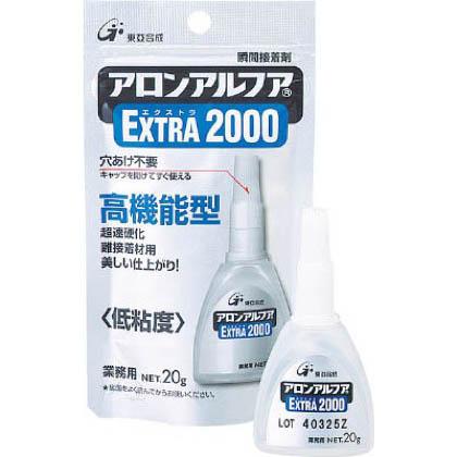 アロンアルファ EXTRA2000 2g (AA200002AL5) 5本