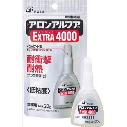 アルファエクストラ400020gアルミ袋   AA-4000-20AL 1 本