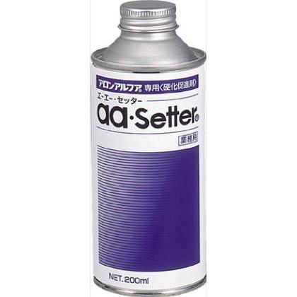 アロンアルファ専用硬化促進剤 AAセッター  200cc AAS