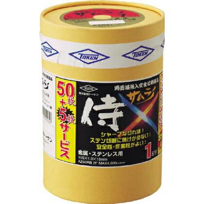 トーケン トーケン 切断砥石サムライ 105 50枚ボトルセット 1個 RA105AZ50   RA105AZ50 1 個