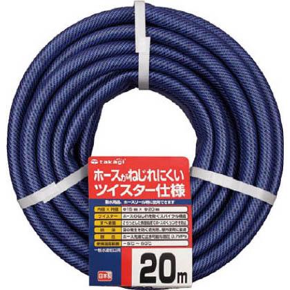 タカギ ガーデンツイスター 15×20 20m PH02015NB020TTM 1巻   PH02015NB020TTM 1 巻