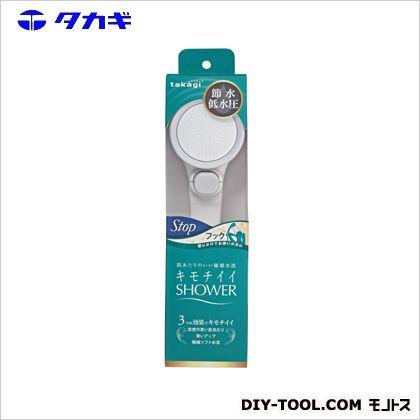 タカギ キモチイイシャワピタWT 節水低水圧フックタイプ (止水機能付き) (JSB022)