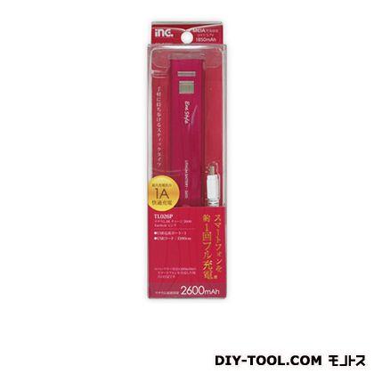 リチュームDEチャージ2600 スリム   TL026P