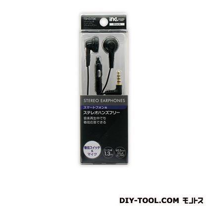 多摩電子工業 スマートフォン用インナーイヤーHフリー   TSH37SK