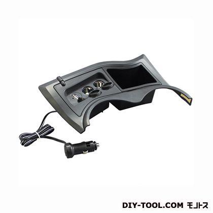アクア専用フロントコンソール電源BOX   SY-A6