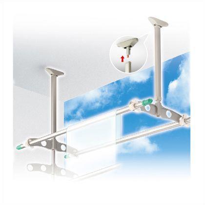 吊下げ型物干金物 標準タイプ ステンカラー 600~900mm×450mm TE6090[ST] 1 組