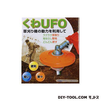 東明テック くわUFO オレンジ/赤  KUFO-25S