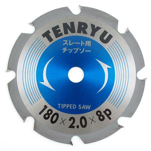 天龍製鋸/TENRYU スレート用チップソー  180mm×8P 180X8P