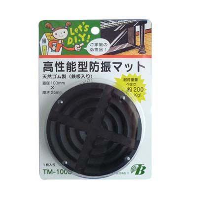 ピアノ用防振マット ブラック  TM-100S