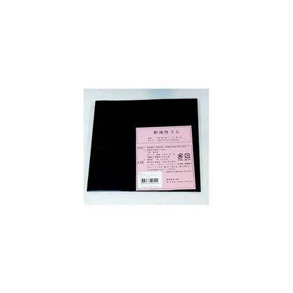 耐油性ゴムシート ブラック  NBR-150