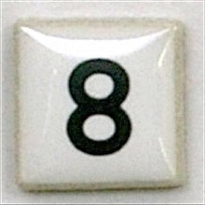 モザイクタイルT-コレット8  約15×15×4mm 15K-8