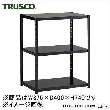 ソフトラック3段 黒 875×400×740 SL0703L