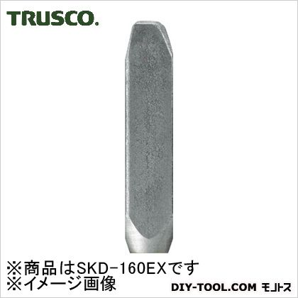 トラスコ バラ刻印X(アルファベット)  16mm SKD160EX