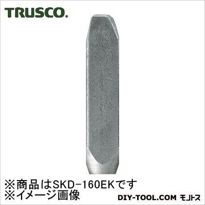 トラスコ バラ刻印K(アルファベット)  16mm SKD160EK