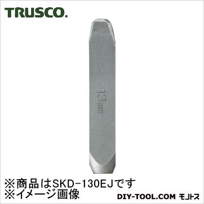 トラスコ バラ刻印J(アルファベット)  13mm SKD130EJ