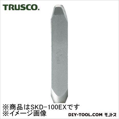 トラスコ バラ刻印X(アルファベット)  10mm SKD100EX