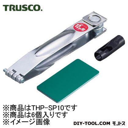 両面ハトメパンチセパレート型10mm   THP-SP10