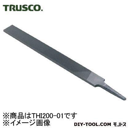 鉄工用ヤスリ 平 荒目  寸法200 THI200-01
