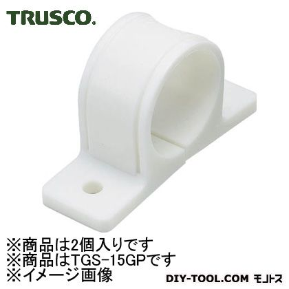 樹脂サドルハンドガス管用15A (TGS15GP)