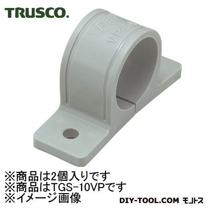 樹脂サドルハンドVP管用10A (TGS10VP)