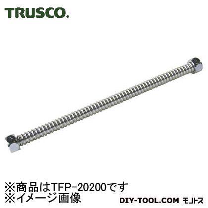 フレキシブルパイプカット  外径φ20長さ200mm TFP20200