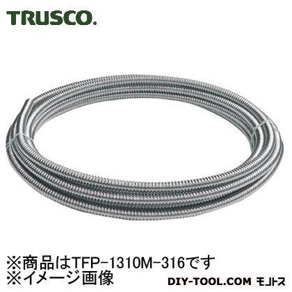 トラスコ フレキシブルパイプ 材質SUS316  外径φ16.8 L10 TFP1310M316