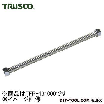 フレキシブルパイプカット  外径φ16長さ1000mm TFP131000