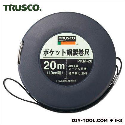 ポケット鋼製巻尺スチール20m   PKM-20