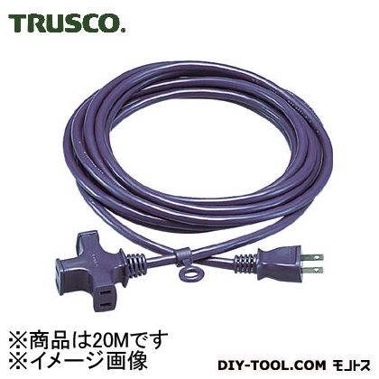 3個口延長コード 20M (TKC15203P)