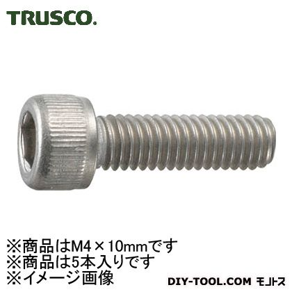 チタン六角穴付ボルト強度Ti2寸法 M4×10 (TB970410) 5本