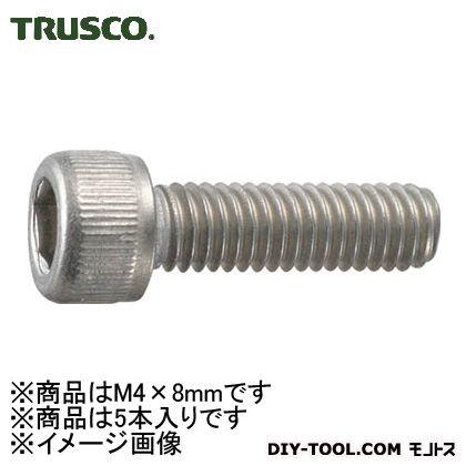 チタン六角穴付ボルト強度Ti2寸法 M4×8 (TB970408) 5本