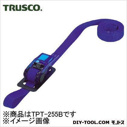 樹脂製ベルト荷締機 青 25mm×5m (TPT255B)