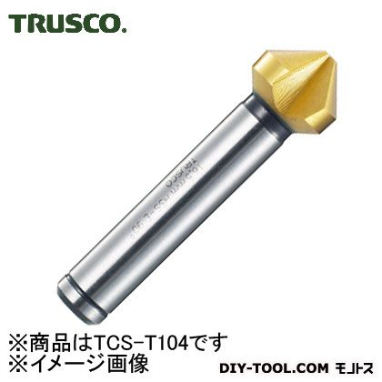 カウンターシンク チタンコーティング 10.4mm (TCST104)