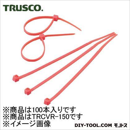 カラーケーブルタイ 赤  TRCVR150 100 本