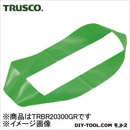 結束バンドリング 緑   幅20mm×折長300mm (TRBR20300GR) 1袋(10本)