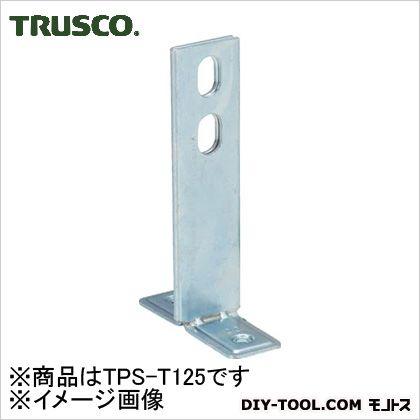 パイプ用支持金具プレスT字脚 2つ穴 高さ125L×厚み3.52 (TPST125)
