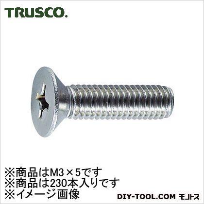 皿頭小ネジ ステンレス  M3×5 B060305 230 個