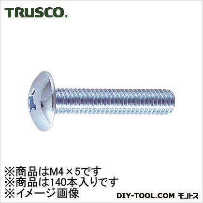 ユニクロトラス頭小ねじ  寸法M4×5 B040405 140 個
