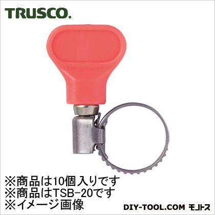 ステンレス強力機械ホースバンド締付  径12?20 TSB20 10 個