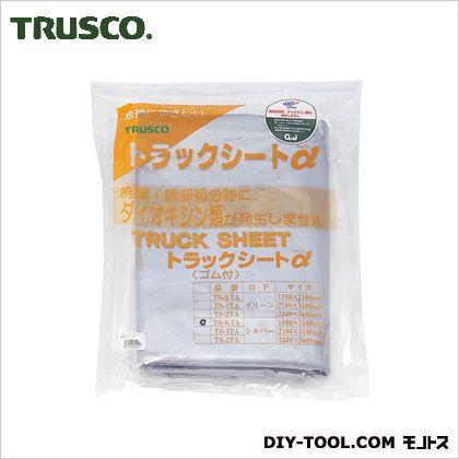 トラックシートα2トン用 銀 (TS2TA)