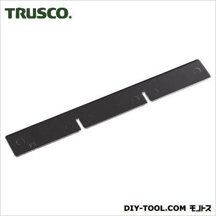 トラスコ カタログケース用仕切板短手  243×29 A415S