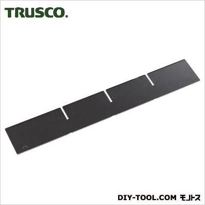トラスコ カタログケース用仕切板長手  348×55 A410L