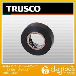 脱鉛タイプ ビニールテープ 19×10m ブラック (TM1910BK1P)