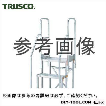 作業台用階段両手すり TSF-51015用   TSF-TE9