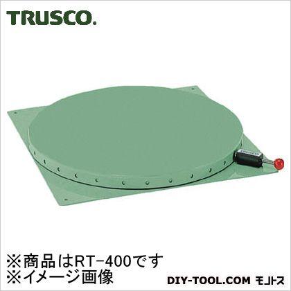 回転台丸型テーブル鉄板  φ400 耐荷重300kg RT400