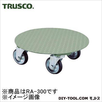 【送料無料】TRUSCO 円形台車上置型荷重300kg台寸Φ552   RA-300  運搬車台車